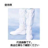 コクゴ クリーンルーム用シューズ スーパーハイクリーンブーツ9171静電気安全靴(30.0cm) 110-17914 1足 (直送品)