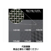 コクゴ メッシュフィルター ボルティングクロス ナイロン255メッシュ幅1150× 30m巻 111-3490805 1巻 (直送品)