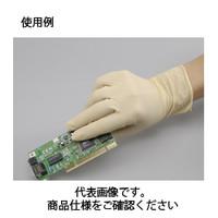 コクゴ クリーンルーム用手袋 ピュアグローブNR SC-2100 M 未滅菌(100枚入) 104-71002 (直送品)