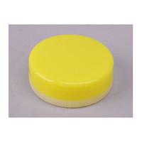 コクゴ 軟膏壺(P缶) 黄 E-4 110-4150203 1セット(200個:100個入×2箱) (直送品)