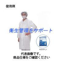 コクゴ 無塵服 白衣3点セット NC-3 3L 119-00104 1セット(30点:3点入×10セット) (直送品)