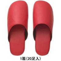 革袋縫いスリッパ M レッド 1ケース(20足入)