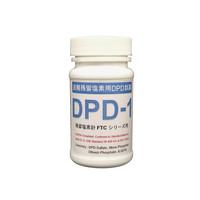 カスタム 遊離残留塩素用 DPD 試薬 50回分 DPD-1 1本(50回分) (直送品)