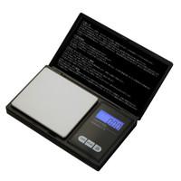 カスタム 手帳型はかり MS-500 (直送品)