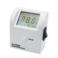 カスタム 簡易電力計 エコキーパー(R) EC-03 (直送品)