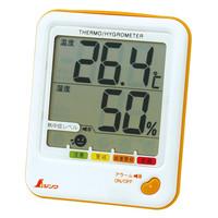 デジタル温湿度計 D-1 熱中症注意 シトラスオレンジ 73055 1セット(5台) シンワ測定 (直送品)
