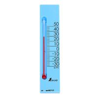 温度計 プチサーモ スクエア たて 13.5cm ブルー 48717 1セット(20個) シンワ測定 (直送品)