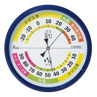 温湿度計 F-4L 生活管理 丸型 15cm ブルー 70503 1セット(5個) シンワ測定 (直送品)