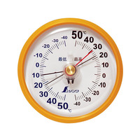 温度計 D-9 最高・最低 丸型 10cm 72715 1セット(5個) シンワ測定 (直送品)