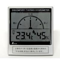 デジタル温湿度計 C 不快指数メーター 72985 1セット(5台) シンワ測定 (直送品)