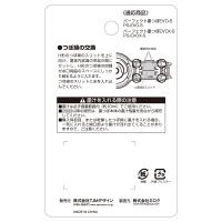 EVO/EVOX用つぼ綿S EVO-WATS 1セット(20個) TJMデザイン (直送品)