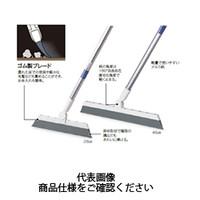 テラモト(TERAMOTO) 掃除用品 ブラシ EFラバーブルーム 短柄 28cm CL-746-128-0 1本(1個) (直送品)