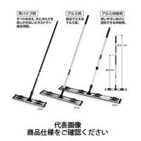 テラモト(TERAMOTO) 掃除用品クロス ライトモップ(黒パイプ130) 60cm CL-352-060-0 1本 (直送品)