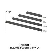 テラモト(TERAMOTO) 掃除用品 ブラシ ドライヤー90 スペア 90cm CL-370-520-0 1セット(2個) (直送品)