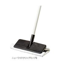 テラモト(TERAMOTO) 掃除用品 ブラシ ニューワイドクリップモップ2 27cm CL-343-327-0 1セット(2本) (直送品)
