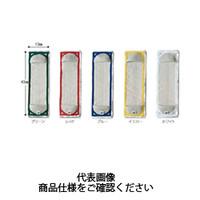 テラモト(TERAMOTO) 掃除用品 ブラシ FXブライトラーグ(J) イエロー CL-374-830-5 1セット(4枚) (直送品)