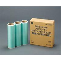 テラモト(TERAMOTO) オフィスコロコロ 多用途用スペア3巻入 320mm C3230 CL-664-753-0 (直送品)