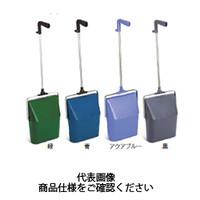 テラモト(TERAMOTO) 掃除用品 エコBM-2チリトリ 緑 DP-465-100-1 1セット(2個) (直送品)