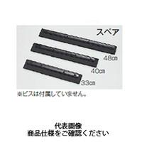 テラモト(TERAMOTO) 掃除用品 ブラシ SPドライヤー40 スペア CL-811-640-0 1セット(10本) (直送品)