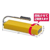 テラモト(TERAMOTO) 掃除用品 吸油スポンジモップ 400 CL-844-801-0 1本 (直送品)