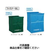 テラモト(TERAMOTO) 清掃カート スタンディングカート(替袋E)緑 ファスナーなし 小 DS-226-450-1 1枚 (直送品)