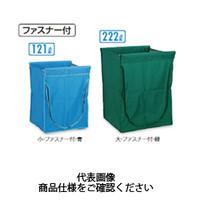 テラモト(TERAMOTO) 清掃カート スタンディングカート(替袋E)緑 ファスナー付 小 DS-226-550-1 1枚 (直送品)