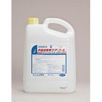 テラモト(TERAMOTO) 手指洗浄用品 手指消毒用ケアコール 5L SW-530-122-0 1本 (直送品)