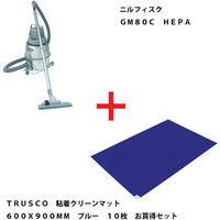 ニルフィスク GM80CHEPA and TRUSCO粘着クリーンマット お買得セット GM80CHEPA-SET 868-7937 (直送品)