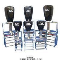 山崎産業(YAMAZAKI) テクノマーク フラットスタンプFT-25 F220 819-2173 1台 (わけあり品)