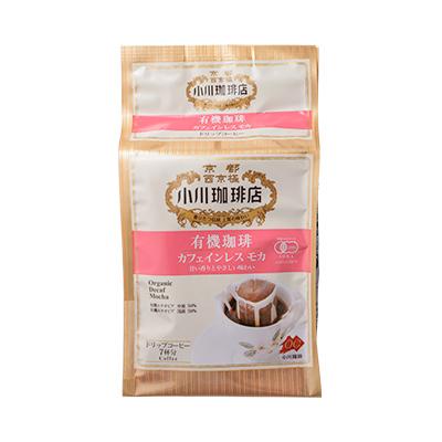 小川珈琲店 有機珈琲カフェインレスモカドリップコーヒー 7杯分