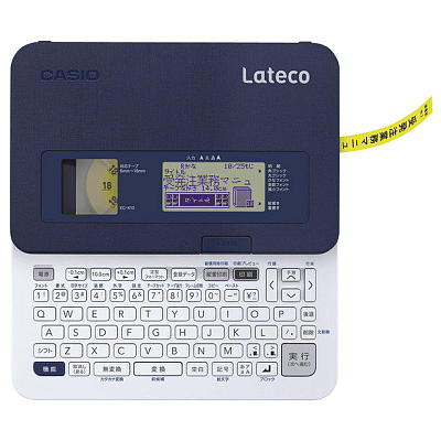 カシオ計算機 ラテコ EC-K10SET お試し用テープ3本付きセット 引取無し