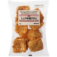 マスカルポーネチーズたら ¥126; 無選別 おこげせんべい