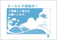 【ASKUL】エコ呼びかけポスターダウンロード - オフィス用品の ...