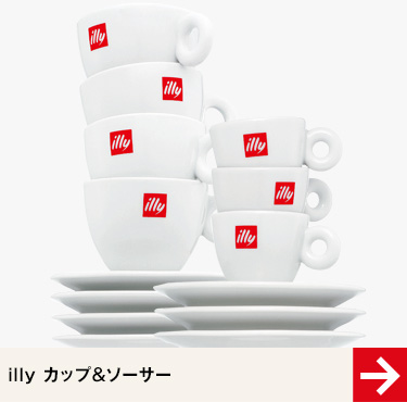 illy カップ&ソーサー